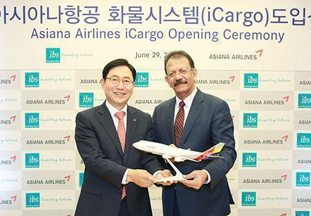 Asiana Airlines first introduced iCargo in Korea, a next-gen airline cargo management system