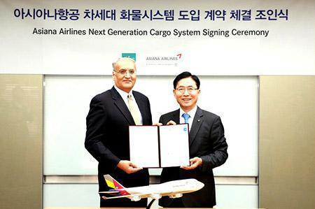 IBS Software Inks Long-term Deal with Asiana Airlines